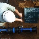 水道施設工事業
