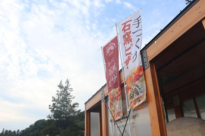 第41回釈迦堂川花火大会